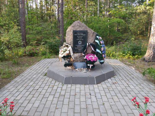 Памятник в знак памяти и скорби о более 600 евреяхрасстрелянныхфашистами в апреле 1942.
