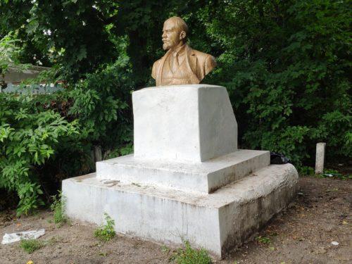 Бюст Ленина Павличи