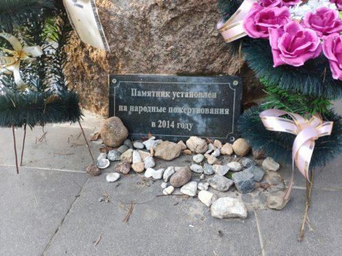 Памятник расстреляным Евреям