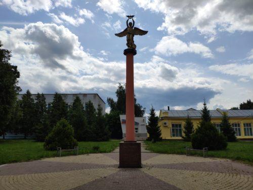 Монумент Ангелу Хранителю. Стародуб.