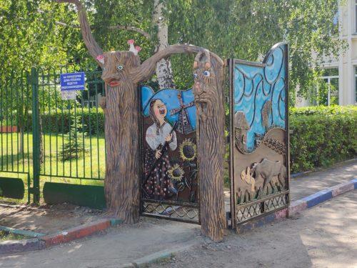 АРТ объект Клинцы Ворота