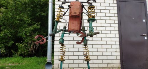 робот скульптура из железа Клинцы