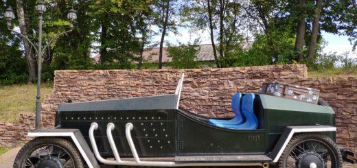 памятник 12 стульев Нью-Высюки