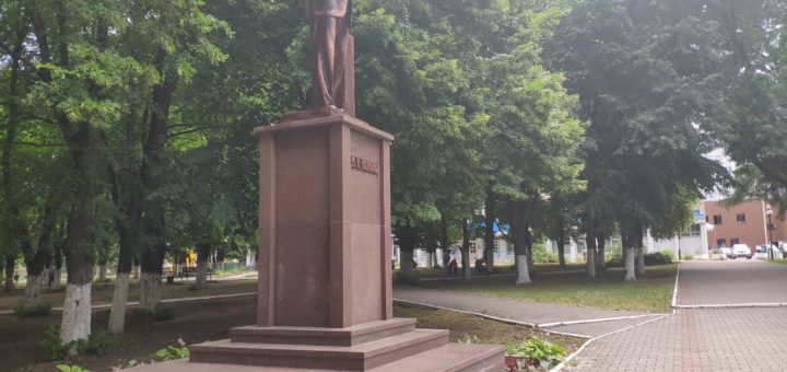 достопримечательность Клинцов Памятник Калинину