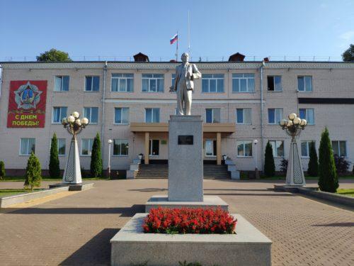 Памятник Ленину. Сураж