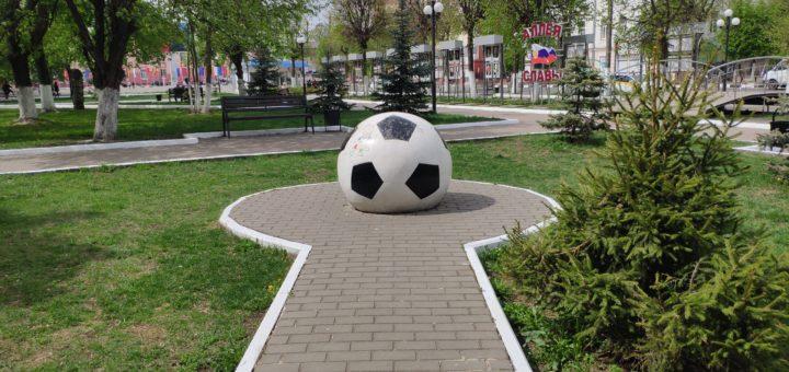 Клинцы Мяч