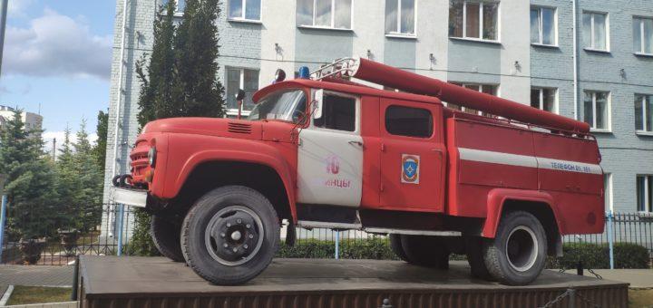 Пожарный автомобиль ЗИЛ(130) АЦ-40(130) 63А 1973 г.