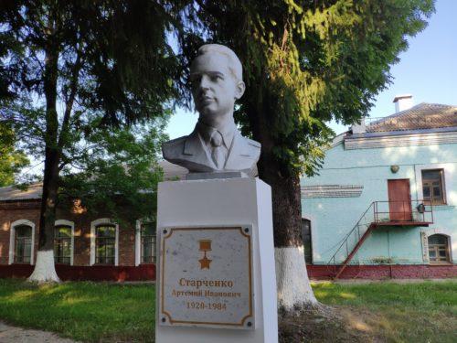 алея героев великой отечественной войны достопримечательности Суража