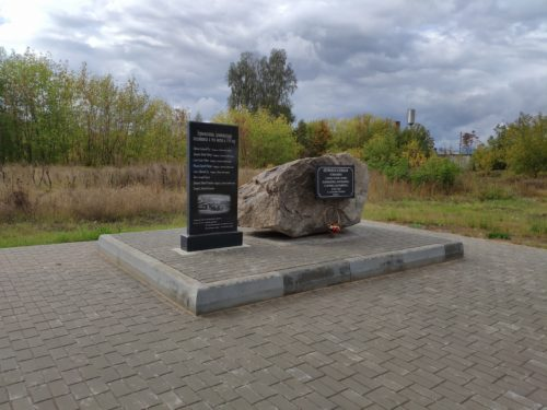 Памятник первопоселенцам. Мартьяновка.