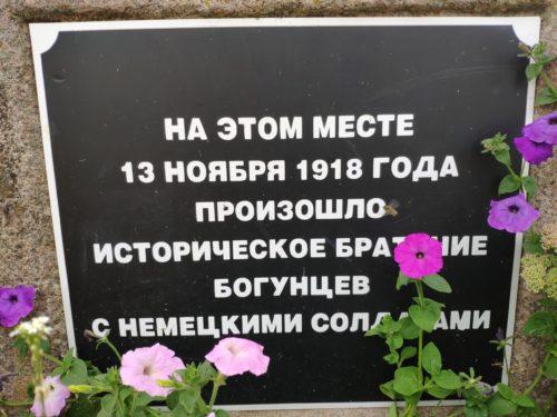 Село Лыщичи Достопримечательности