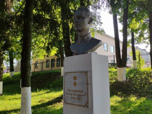 аллея героев великой отечественной войны достопримечательности Суража