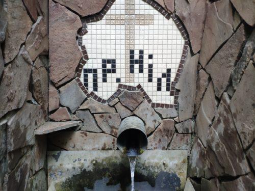 Достопримечательностки Трубсевска. Святой источник. Купель. Парк.