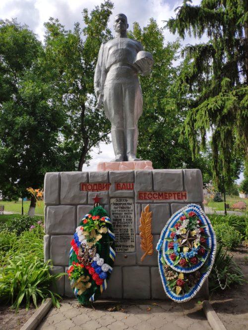 Погар Мемориал