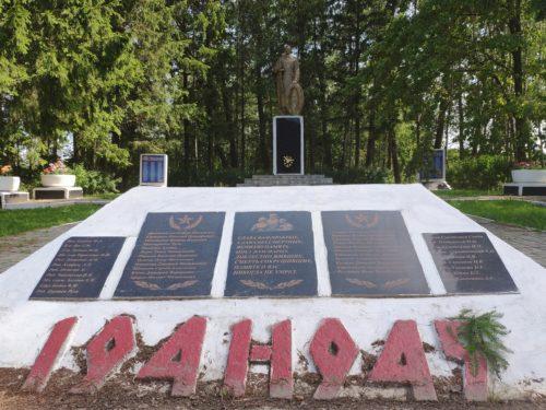 Село Суражского района Лопазна, достопримечательность памятник ВОВ мемориал