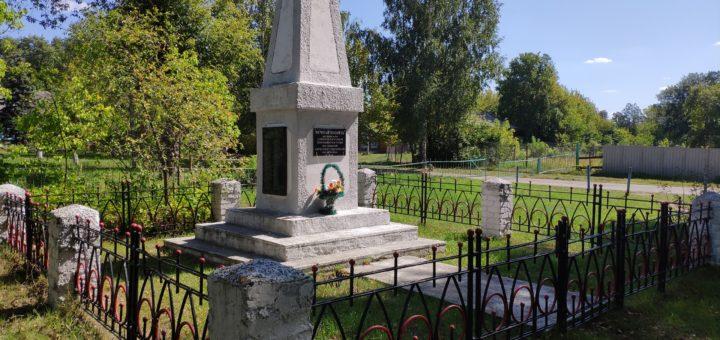 Памятник ВОВ Мартьяновка