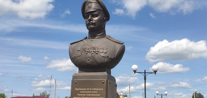 Памятник Ивану Зайцеву Мглин