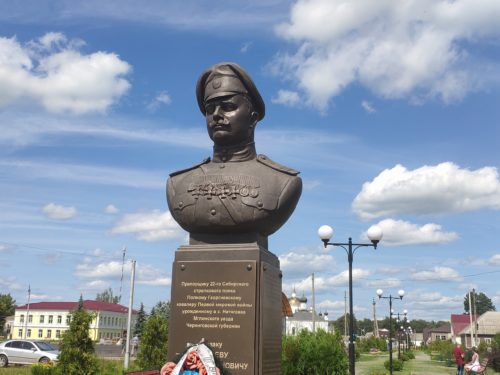 Памятник Ивану Зайцеву, Герою Первой Мировой Войны. Мглин.
