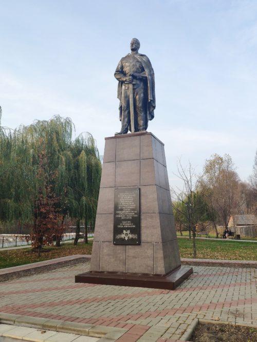 Алея Героев Новозыбков