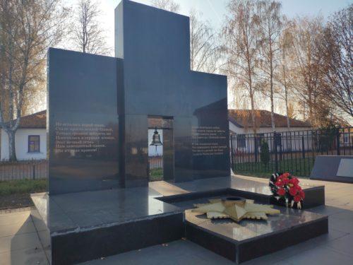 Монумент Славы. Братская Могила. Красная Гора.