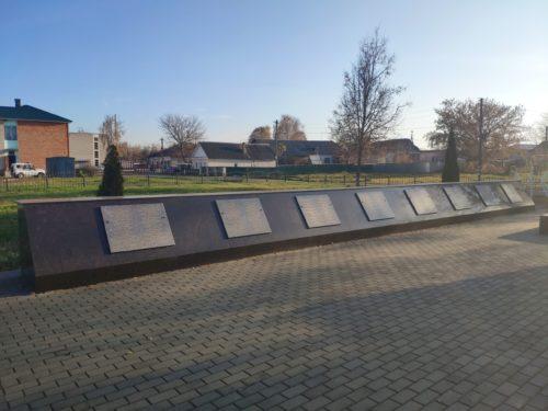 Монумент Славы Красная Гора