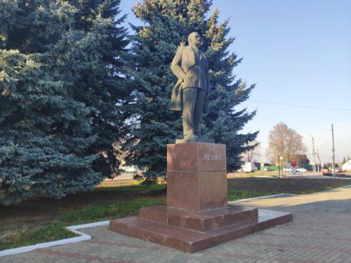 Памяник Ленину в Красной Горе