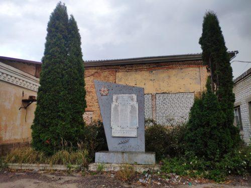 Памятник павшим Воинам. Клинцы.