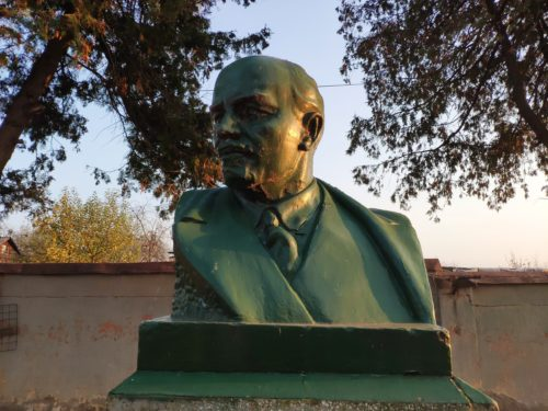 Бюст Ленину Клинцы