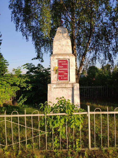 Мемориал Великой Отечественной Войны. Талуковщина.