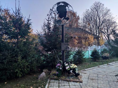 Злынка Памятник Ликвидаторам Чернобыльской Аварии