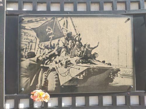 мемориал Воинам афганцам фото Клинцы достопримечательность