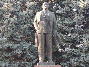 Красная Гора Ленин