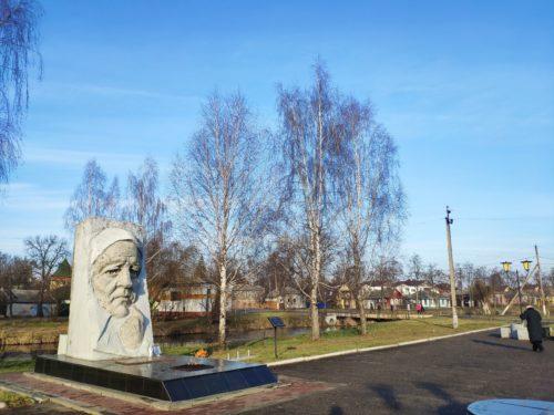 Мемориал Скорбящая Мать Новозыбков