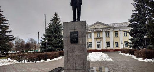 Памятник Ленину в Почепе