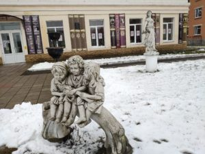 скульптура Почеп