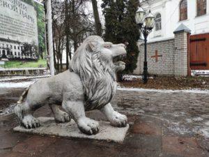 парк Почеп скульптура льва достопримечательность почеп