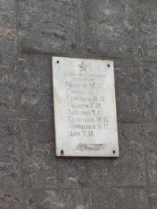 братская могила Почеп