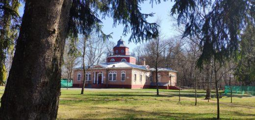 музей Красный Рог