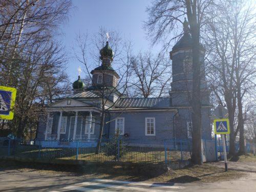 музей Красный Рог храм