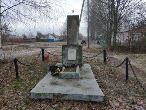 Памятник Мемориал Неизвестному солдату в Смотровой Буде Клинцовского Района