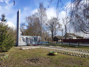 Достопримечательности Смолевичей памятник ВОВ