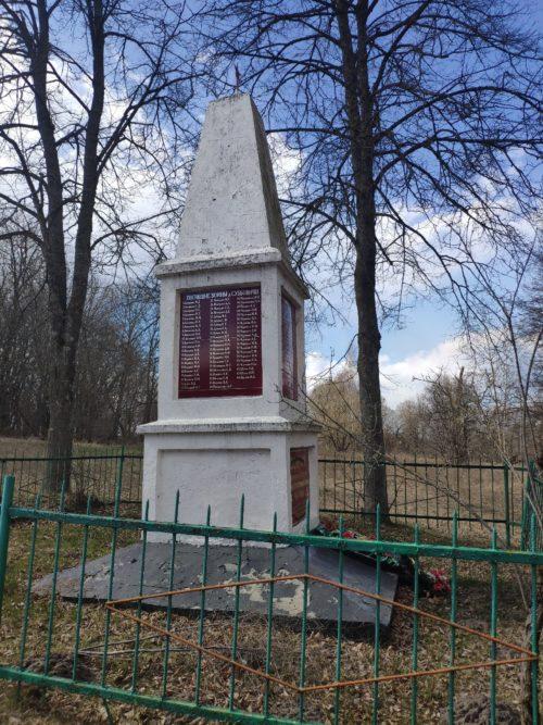 Достопримечательности Песчанки памятник ВОВ
