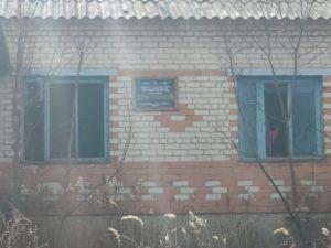 Сельский клуб Песчанка