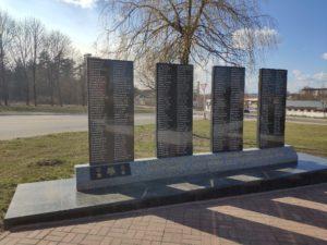 Клинцы Памятник аварии на ЧАЭС
