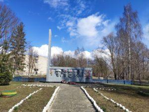 Мемориал ВОВ Смолевичи