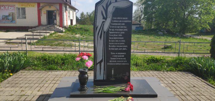 Скорбящая Мать Мемориал Великая топаль