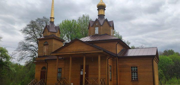 Рассуха. Церковь Всех Святых.
