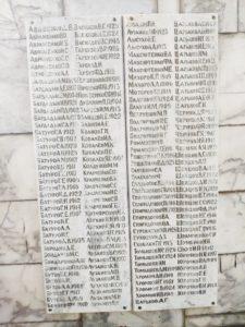 мемориал Малая Топаль