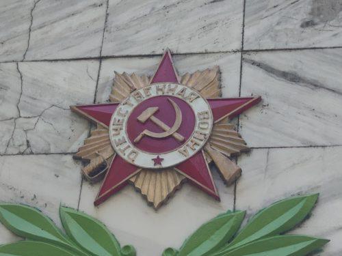 Малая Топаль Достопримечательность Мемориал ВОВ
