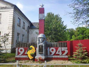 Военный памятник Великая Топаль Мемориал ВОВ