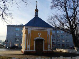 часовня Новозыбков